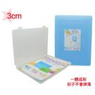 【奇奇文具】W.I.P CP3303/A4 資料盒/文件盒