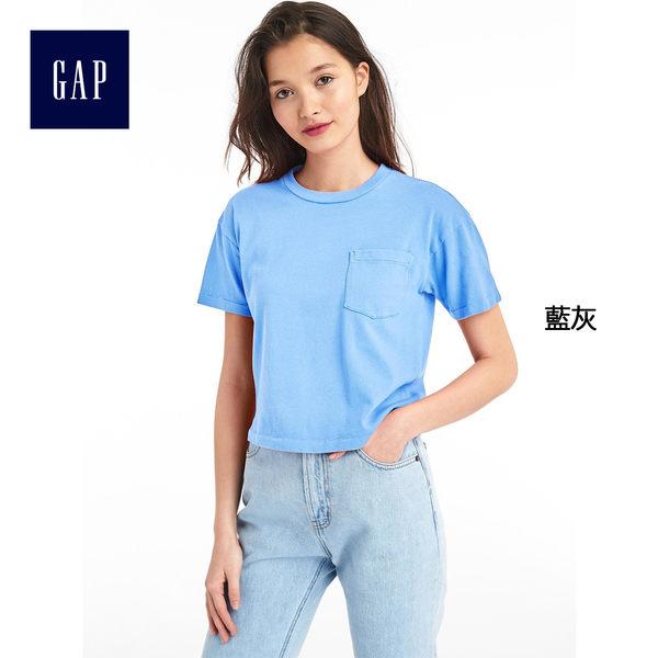 經典純棉口袋短袖T恤