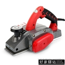 倒裝台式電刨機木工刨多功能手提刨小型家用電鉋子木工工具菜砧板