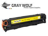 【速買通】CANON CRG-331 黃色 相容環保碳粉匣 適用LBP7100CN/7110CW/MF8210/8280CW/8250CN