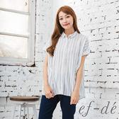 【ef-de】激安 圓下擺中長版直紋摺袖襯衫上衣(灰/藍)