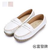 【富發牌】簡約風清新樂福豆豆鞋-白/粉  1DQ74