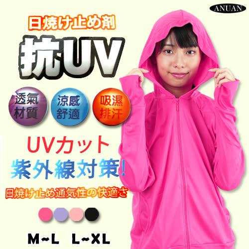 抗UV 防曬外套 紫外線對策 指洞設計 3M吸濕排汗 涼感舒適 唐企 ANUAN