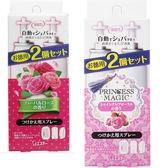 日本雞仔牌消臭力自動感應消臭芳香噴霧補充包2入款126804通販屋