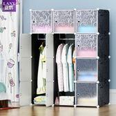 簡易衣柜塑料布鋼架組裝衣櫥組合儲物收納柜子簡約現代經濟型單人【卡米優品】