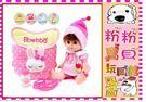*粉粉寶貝玩具*綺妮娃娃~附餐盤、奶瓶、背包版(ST安全玩具)