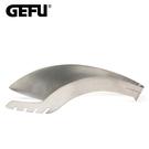 【GEFU】德國品牌不鏽鋼沙拉萬用夾