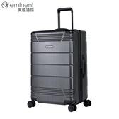 eminent【FUTURE】未來元素感設計PC行李箱 24吋(新炭灰) KJ21