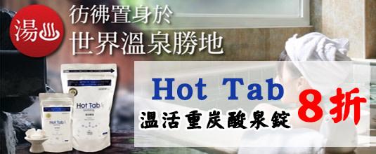 twif-hotbillboard-d2e8xf4x0535x0220_m.jpg