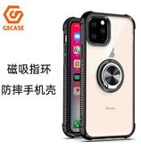 新款指环透明手机壳适用于iPhone 11防摔TPU苹果X保护套【快速出貨】