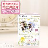 instax mini素描風花卉Hello Kitty底片-日本富士拍立得instax mini 8 9 11 25 70 90 Printoss適用