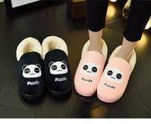 卡通棉拖鞋包跟男女室內防滑加厚保暖鞋 艾莎嚴選