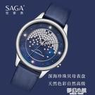 手錶女探月工程嫦娥五號限量款攬月系列腕表 夢幻小鎮