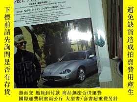 二手書博民逛書店ENGINE罕見2017 5 日文雜誌Y180897
