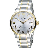 TITONI Airmaster 空霸 Day-Date 機械腕錶 83733SY-561 雙色款
