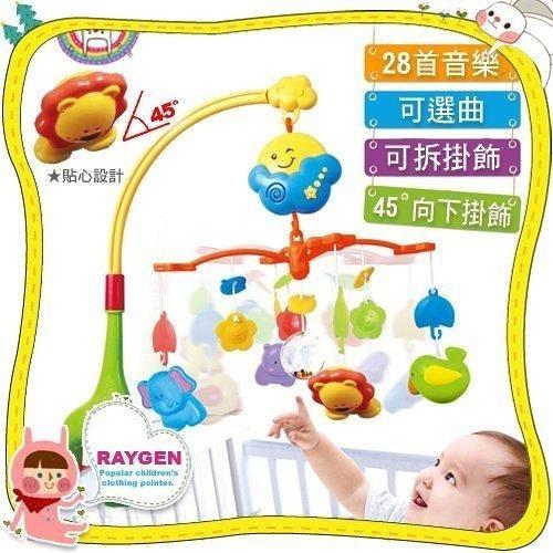 玩具 快樂森林嬰幼兒 益智玩具 旋轉音樂床鈴 搖鈴 嬰兒床 遊戲床 無盒裝
