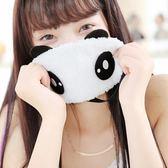 透氣睡眠可愛卡通睡覺遮光眼罩熱敷冰袋冰敷冰涼眼罩 AW13886『紅袖伊人』