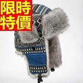針織帽隨意韓流-韓版保暖禦寒花紋男護耳帽64b50[巴黎精品]