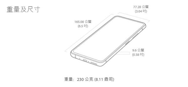 ASUS 華碩  ZenFone 7(ZS670KS) (8G/128G) 6.67吋 翻轉三鏡頭 5G智慧型手機 (公司貨/全新品/保固一年)