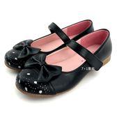 《7+1童鞋》氣質百搭 蝴蝶結 花朵雕紋 公主鞋 娃娃鞋 D600 黑色