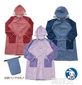兒童雨衣 超防水兒童出口柔軟雨衣 輕薄重量輕便攜無異味 日本小孩徒步雨披