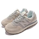 New Balance 574 灰 米白 麂皮 網布 男鞋 女鞋 情侶款 NB 百搭 基本款 【ACS】 ML574DCT-D