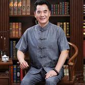 中老年人唐裝男士短袖套裝棉麻爸爸夏裝中國風襯衫亞麻復古漢服男 居享優品