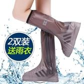 鞋套防水下雨天出門神器防雨鞋套防滑加厚耐磨男女腳套 優尚良品