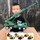 挖掘機玩具 吊車兒童模型工程車套裝男孩吊車起重機勾機吊機慣性玩具車【快速出貨八折搶購】