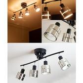 [LEDA LT]鋼鐵版消光鐵桿吸頂燈(拉繩款)~TML愛媛家居黑色桿x銀色燈罩