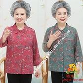 中老年人女春裝奶奶長袖70歲60媽媽裝春夏季襯衫老人衣服【樂淘淘】