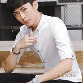 夏季新款青年韓版修身潮5分袖襯衫男士短袖襯衫中袖時尚休閒襯衣 「時尚彩虹屋」