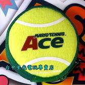 【特典商品】☆ 全新 瑪利歐網球 王牌高手 網球迷你收納包 零錢包 ☆【不含遊戲】台中星光電玩
