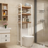 馬桶置物架 上面置物架靠牆浴室多層收納架廁所鋼木架免打孔【快速出貨】