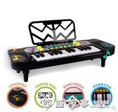 嬰幼兒童電子琴玩具寶寶男孩音樂小鋼琴女孩玩具琴1-3-6歲可充電QM 西城故事