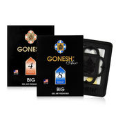 GONESH 精油芬香大碟 180g 8號春之薄霧 ◆86小舖◆