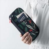 旅行收納 韓版印花旅行護照包  護照 錢包 長夾     【CTP067】-收納女王