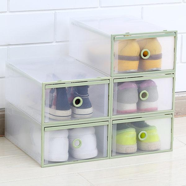 透明鞋盒塑料包邊新款加厚透明鞋盒抽屜式 鞋子整理收納盒彩色塑料鞋盒子6個裝