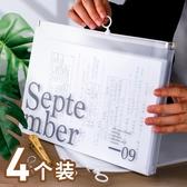 【8個裝】拉鏈文件袋防水大容量試卷收納裝試卷【極簡生活】