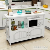 廚房置物架微波爐烤箱架落地多層切菜桌操作台家用多功能桌子灶台 NMS名購居家