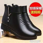 媽媽鞋棉鞋女秋冬季中年軟底短靴平底皮鞋加絨靴子中老年女鞋  聖誕節免運