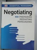 【書寶二手書T5/傳記_JQN】Negotiating_Benoliel, Michael/ Hua, Wei