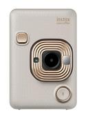 【5色可選】 FUJIFILM instax mini LiPlay 數位拍立得相機 可錄音 【恆昶公司貨】