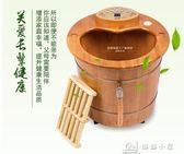 泡腳桶橡木足浴盆洗腳盆按摩加熱恒溫電動機足浴器木桶 igo 娜娜小屋