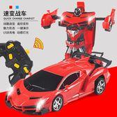 聖誕節交換禮物-遙控車 兒童電動玩具感應變形遙控汽車金剛機器人充電動遙控車男孩玩具車