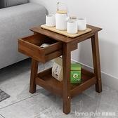客廳沙發邊櫃邊角幾簡約小桌子茶幾茶台臥室床頭櫃小方桌置物架子 全館新品85折 YTL