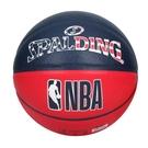 SPALDING NBA #7號合成皮籃球(室內 室外 戶外 運動 7號球 斯伯丁 免運 ≡排汗專家≡