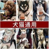寵物貓包外出胸前雙肩背帶貓咪袋背便攜出門背包泰迪的攜帶外出包 台北日光