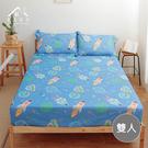 【青鳥家居】吸濕排汗頂級天絲三件式床包枕套組-星際冒險(雙人)