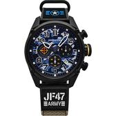 超值套錶組 elegantsis Army 戰地迷彩三眼計時套錶-藍x黑/48mm ELJF47-6U02MA